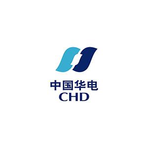 中国华电集团有限公司经济技术咨询分公司